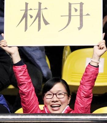女球迷高举大字报,尽显支持之情。