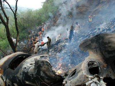 蓝色航空曾有一架空中巴士坠毁,夺去大量人命。
