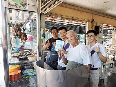 """""""年轻当家""""发起人卢界燊呼吁年轻人多支持槟城传统咖啡店,感受老槟城留下来的饮食文化特色。右起:卢衍彣、咖啡店业者谢汉财、卢界燊及海南鸡饭助手林宝进。"""