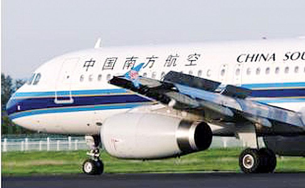 中国南航 。