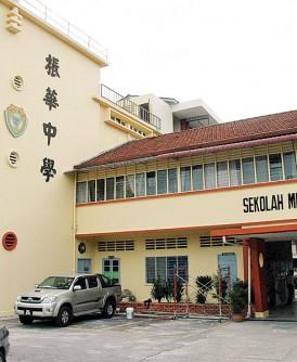 芙蓉振华中学总校校长悬空已半年,有待教育部委派人选填补。