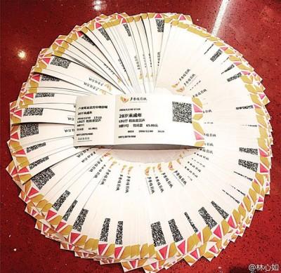 林心如包下排成圆型的电影票,用行动支持老公霍建华。