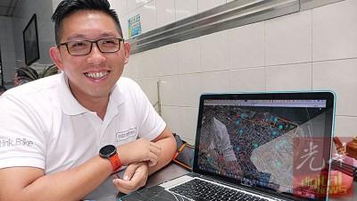 杨健聪:只需要一台智能手机,即可使用Link Bike。