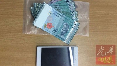 警署以16夏少年身上寻获智能手机与现金。