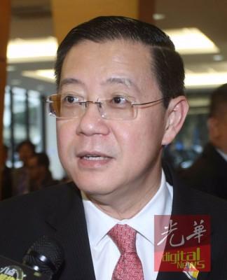 林冠英:廖中莱无法捍卫世俗体制,应也之辞职谢罪。
