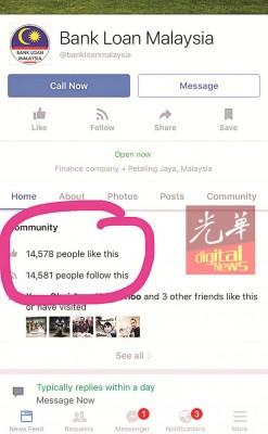 贷款代理公司的脸书户头有多达万余名追随者。