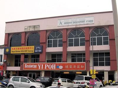 马华沉香服务中心,由萧开文于今年8月租聘及设立。