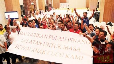 支持南部填海计划的民众于会后,持横幅表态。