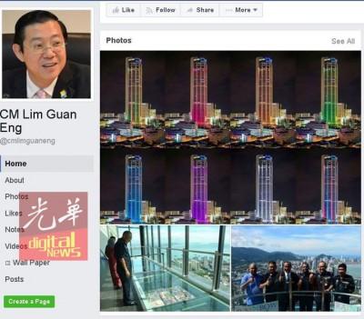 林冠英在脸书称赞8张五彩缤纷的光大摩天楼组图,显示了复兴的光大。