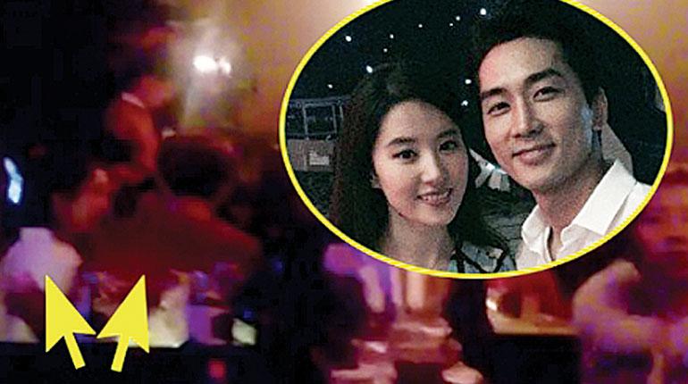 网友宣称看到刘亦菲与宋承宪约会。