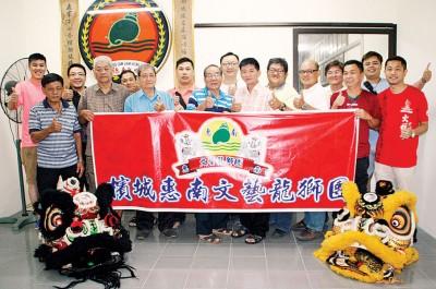槟城惠南文艺龙狮团于12月28日正式成立,并将会在《光华日报》的春晚中表演高桩醒狮。