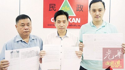 槟州民政党记者会,左起州服务局主任许翔茗、副主席胡栋强及槟州民青团秘书张引弘。