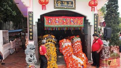 三保宫是峇都茅的旅游景点之一。