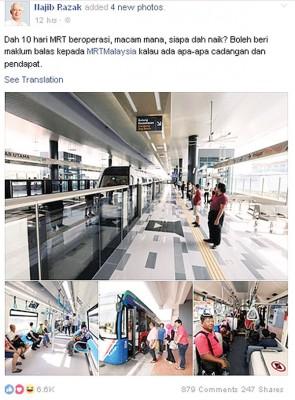 首相在其官方脸书呼吁乘客分享乘搭新捷运经验和给予意见。