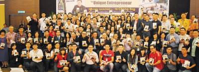 首100位民众支持黄荣盛新著作,新书收入将悉数捐献慈善。