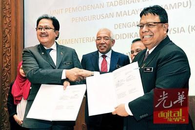马哈兹尔(左2)以及首相署部长佐瑟恩杜鲁见证公共领域资料中心(PUSA)以及教育部交换合作备忘录。教育部由秘书长拿督斯里阿里亚斯代表,行政现代化和管理策划单位则由总监拿督斯里还受拉欣(右)表示。