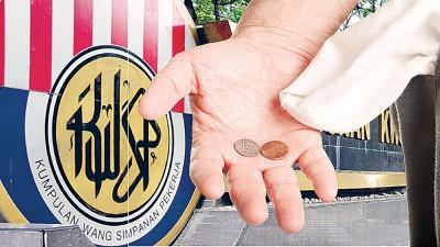 公积金会员退休后如何处理存款,成为隐忧。