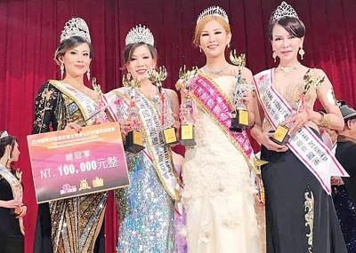 左起总冠军余沛芬夺得2016年亚洲国际旅游美后大赛总冠军后与各组冠军佳丽合照,左2罗旺莉、江子怡及董月萍。
