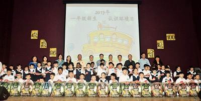 中华总校赠送书包给报名新生,陈秋莲、溦莱乐、林国雄、郑有亿、吴金龙及邓华邦等陪同。