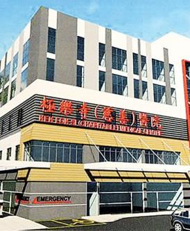 5层楼高的极乐寺佛教慈善医院设计构图。