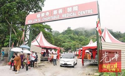 极乐寺慈善医院将矗立在旧醉林居旧址。