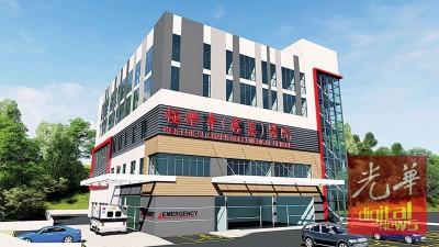 耗资5000万令吉兴建的首间佛教医院,极乐寺慈善医院预料将于2020年建竣。