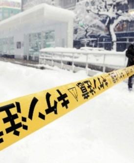 由于积雪太深,部分路段封闭。(互联网图片)