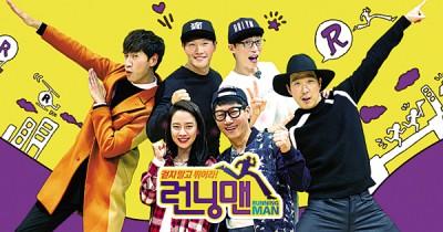 《RM》在2017年2月26日播出最后一期。