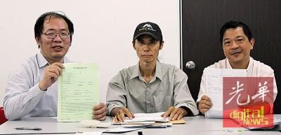 林明理(中)在黄伟益(左)的安排及赵德源(右)陪同下,召开记者会申诉,盼保险公司能为他主持公道。