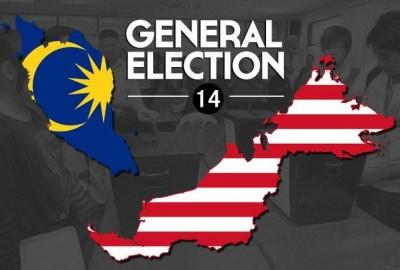 猜测第14届全国大选日期的号角响起,会否如外媒所料,落在2017年10月?
