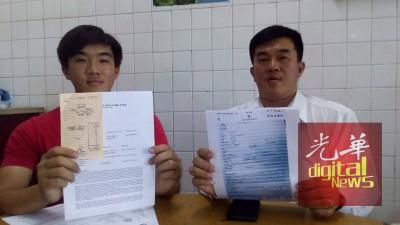 马华拉美士区会署理主席陈宗的儿子,陈胜国遭骗走4000令吉。