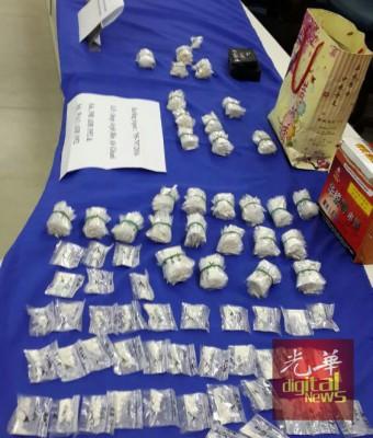 公安部周三夜进行的查禁行动中,自打获价值3万令吉的毒品。