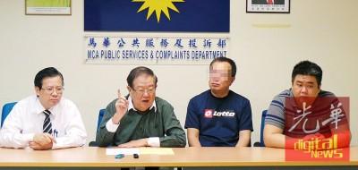邓氏(右2)遭逢仲介诈骗2年后惊觉上当,向张天赐(左2)与马中拉协会秘书黄斌(右)投诉。