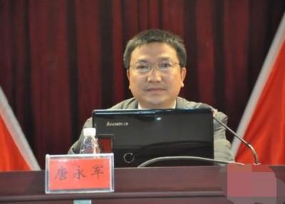 唐永军以涉及犯下强奸罪,眼下就给公安部刑事拘留。