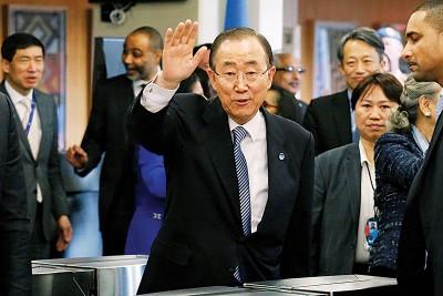 潘基文到联合国官员举办之欢送会。(法新社照片)