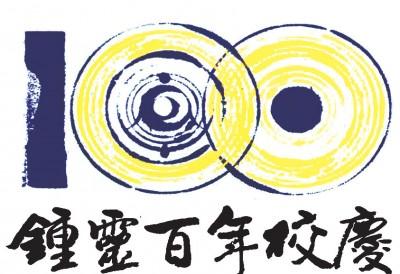 zhongling-logo