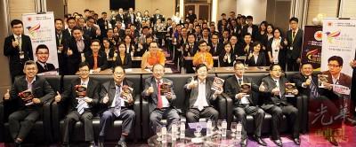 青年领袖高峰会吸引41个华团及135位青年参与。