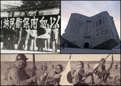 """中国中小学地方课程教材在今年春季全面落实""""14年抗战""""概念。"""