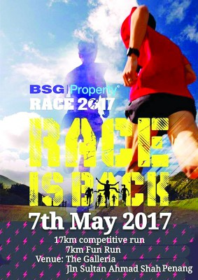 """BSG Property 跑"",今年再办并定于5月7日(周日)清晨在红毛路BSG The Galleria引爆,届时欢迎各界健儿前来参加17公里挑战赛及7公里欢乐跑赛程。"