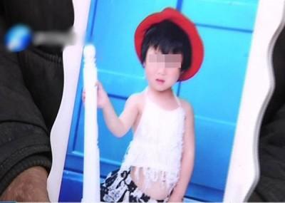 死者姚紫涵年仅4岁多。