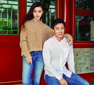 范冰冰曾大方说过,李晨将会是她最后一任男友。