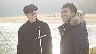 刘在锡(左)与金钟民参与《无限挑战》。