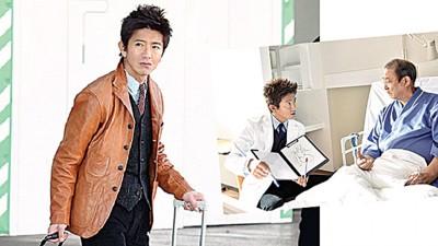 木村拓哉主演新戏《A LIFE~心爱的人~》收视不俗。