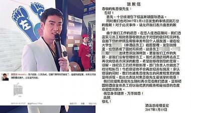 焦恩俊在微博发文希望不会再有受害者。