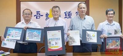 郭显荣(左2)与陈玉钟(左起)、胡万奔及谭智匡手持着该校纪念性邮票及首日封的设计图。