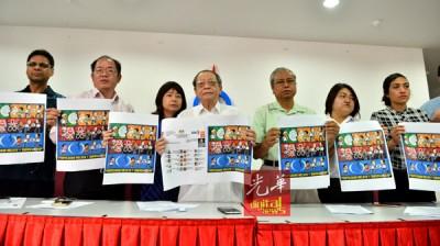 林吉祥(中)带领行动党同仁展示,政敌通过社交媒体散播抹黑指希联盟领袖分裂马来人的不实内容,左起为哈宾达星、黄伟益、林慧英、右起瑟丽娜、林秀琴及阿里芬。