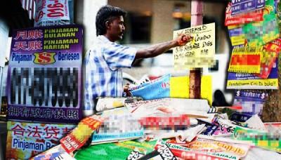 警方与地方政府合作,拆除阿窿的悬挂宣传海报或粘纸。