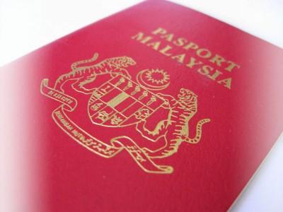 去年共有4万4000本护照申报遗失,有逐渐上升之势,所以需控制,免护照落入不法集团手中,进行非法勾当。