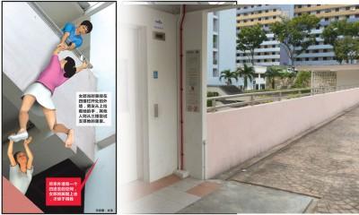 女郎当时悬挂在4楼栏杆处的外墙,包括男友在内的两男,从上拉着她的手,其他人则从3楼尝试支撑她的重量。