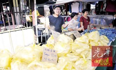尤进旗:加工处理和浸泡的海参及鱼鳔,就新年来需求量料增加。